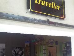 Traveller Homestay | Malaysia Hotel Discount Rates