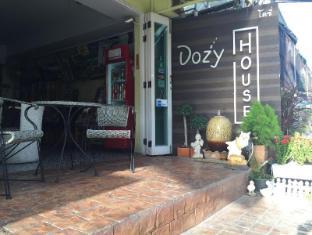ドージィー ハウス