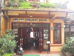Cat Cat Twilight Hotel | Cheap Hotels in Vietnam