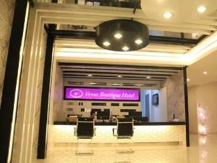 Venus Boutique Hotel Malacca - Reception