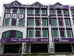Venus Boutique Hotel | Malaysia Hotel Discount Rates
