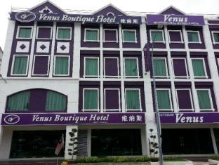 /ms-my/venus-boutique-hotel/hotel/malacca-my.html?asq=jGXBHFvRg5Z51Emf%2fbXG4w%3d%3d