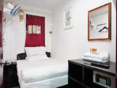 Paris Guest House | Cheap Hotels in Hong Kong