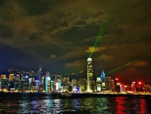 Day And Night Hotel Hong Kong - 15 Minutes walk to Avenue of stars and The famous Light show.