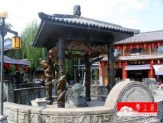 Dali Yun Shang Ju Inn Hong Long Jing | Hotel in Dali