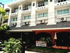Sand Inn Hotel Thailand