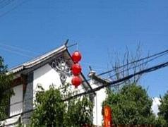 Dali Yun Shang Ju Inn Shi Ma Jing Yuan | Hotel in Dali