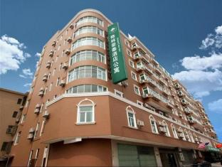 GreenTree Suites HongQiao Airport Branch