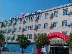 JinJiang Inn Hotel Nanjing Da Chang Jing Jiu Road   China Budget Hotels