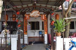 /casa-blanca-guest-house/hotel/malacca-my.html?asq=jGXBHFvRg5Z51Emf%2fbXG4w%3d%3d