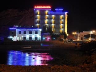 /al-ayjah-plaza-hotel/hotel/sur-om.html?asq=5VS4rPxIcpCoBEKGzfKvtBRhyPmehrph%2bgkt1T159fjNrXDlbKdjXCz25qsfVmYT