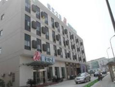 Jinjiang Inn Ningbo The Terminal Shop | Hotel in Ningbo
