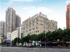 Jinjiang Inn Wuxi West Jiefang Road | Hotel in Wuxi
