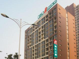 Jinjiang Inn Suzhou Railway Station Wanda Plaza Hotel