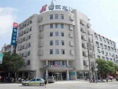 Jinjiang Inn Shangrao Yushanxian Renmingdadao   China Budget Hotels