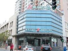JinJiang Inn West Changjiang Road | Hotel in Hefei