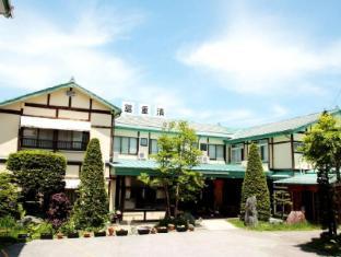 /ko-kr/kusatsu-onsen-kiyoshigekan/hotel/kusatsu-jp.html?asq=jGXBHFvRg5Z51Emf%2fbXG4w%3d%3d