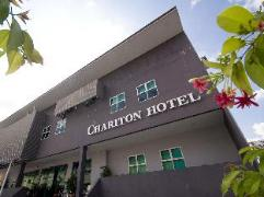Ecotel Ipoh | Malaysia Hotel Discount Rates