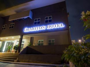 차리톤 호텔 이포 이포 - 호텔 외부구조