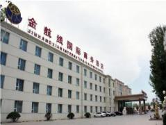 Jinhangxian International Hotel China