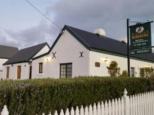 /richmond-barracks-cottages/hotel/hobart-au.html?asq=vrkGgIUsL%2bbahMd1T3QaFc8vtOD6pz9C2Mlrix6aGww%3d