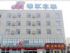 Jinjiang Inn Linyi Tongda Road - China