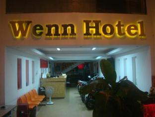 Wenn Hotel Da Nang