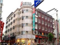 Jinjiang Inn Wuxi Zhongshan Road | Hotel in Wuxi
