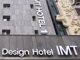 디자인 호텔 IMT 1