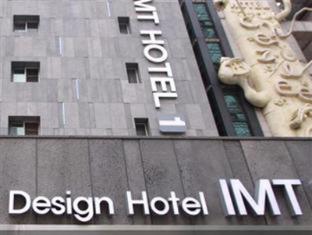IMT时尚酒店1号店