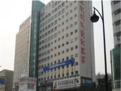 Vienna Hotels | Hotel in Hangzhou