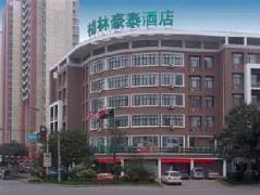 GreenTree Inn Tianjin Tanggu Hebei Road | Hotel in Tianjin
