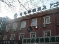 GreenTree Inn Jinan Honglou Square | Hotel in Jinan