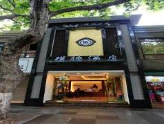 Hangzhou Tea Purui Hotel Habitat   China Budget Hotels