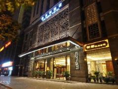 Victoria Hotel | Hotel in Guangzhou