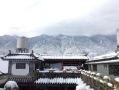 Dali Chenyuan Chic Coutyard | Hotel in Dali