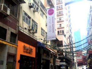 Shalom Serviced Apartments - Soho Central Hong Kong - Bahagian Luar Hotel