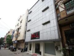 Hotel Bill Palace India