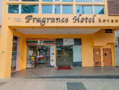 Fragrance Hotel - Kovan | Cheap Hotels in Singapore