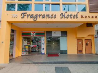프래그런스 호텔 - 코반