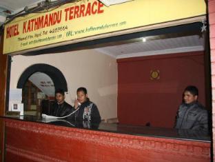 Hotel Kathmandu Terrace Kathmandu - Reception