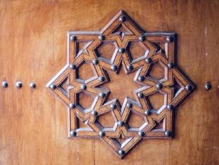 Riad Dar Alhambra Marrakech - Faciliteiten