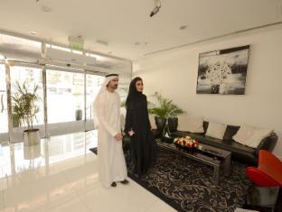 City Stay Hotel Apartment Dubai - Reception