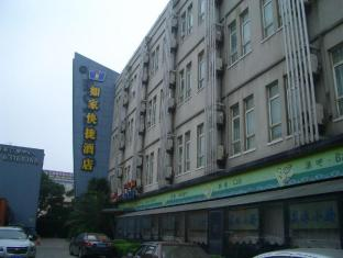 Motel 168 Shanghai Wuzhong Road Branch