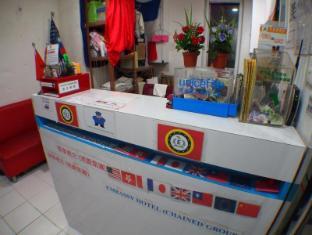 Embassy Hotel Hong Kong