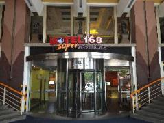 Motel 168 Shanghai Anyuan Road Branch | Cheap Hotels in Shanghai China