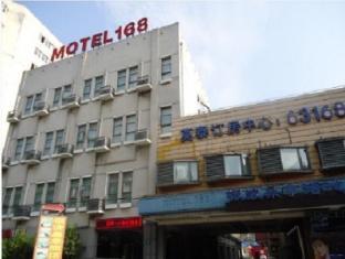 Motel 168 Shanghai Waigaoqiao FTA Cishan Street Branch