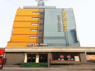 Motel 168 Shanghai Chongming Bayi Road Pedestrian Street Branch
