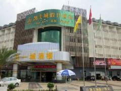 Kmc Holiday Hotel China