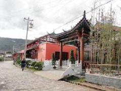 Lijiang No.9 Resort Yard | Hotel in Lijiang